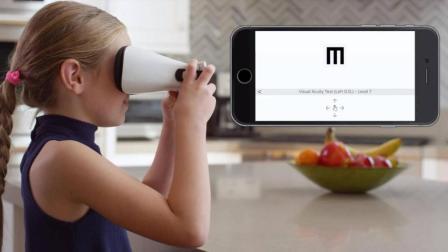 黑科技视力检测仪, 在家也能自己检查视力啦!