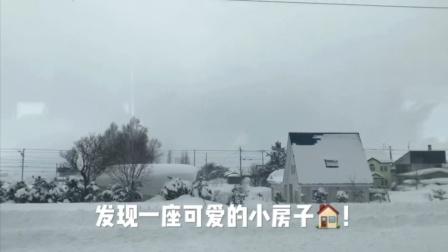 【实验室TV】在延误的去旭川的列车上,看了一路的雪景