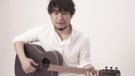 浜端ヨウヘイ 《ただそれだけのうた》 吉他弹唱 / 原创音乐 / 歌手 | aNueNue彩虹人 LL16