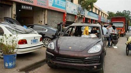 中国最牛汽车村, 组装一辆保时捷只要十几万, 很多人却不敢买!