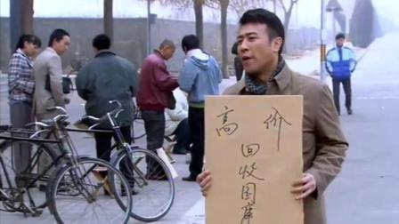 农村丈夫在路边摆摊, 没想到豪车媳妇看个正着, 结果尴尬了!