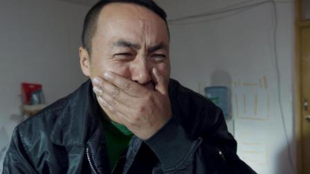 陈翔六点半: 年迈父亲找老伴, 儿子知道后愤怒阻拦!