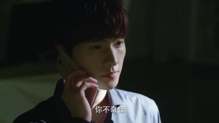 微微一笑很倾城: KO说杨洋查不到他手机号码, 接下来剧情反转, 杨洋一会就搞定!