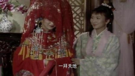 《新白娘子传奇》经典选段-白娘子 许仙拜堂成亲