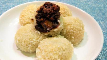 教您农村奶奶最拿手面食, 五十年传统手艺, 香甜软糯, 年夜饭必备!