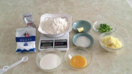 蛋糕怎么做好吃 烘焙学习班 烘焙西点面包基础培训班