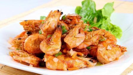 过年必备大菜干煸基围虾, 外酥里嫩嘎嘎香, 吃的连壳都不剩!
