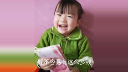 妈妈想要女儿手里的压岁钱, 接下来小萝莉的反应太可爱了!