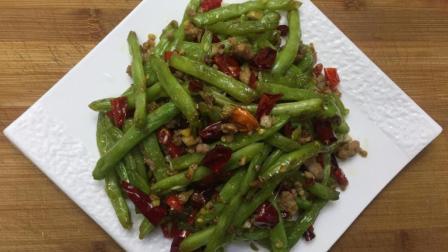 干煸四季豆最简单的做法, 不油炸不焯水, 比饭店的做的还好吃!