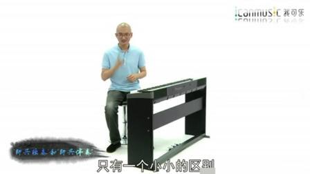 钢琴演奏教学 钢琴琶音 钢琴基础练习 梁祝钢琴教学 周铭孙中国音协钢琴考级十级
