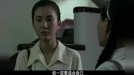正阳门下: 苏萌闺蜜嫌弃朱亚文出身, 转头就看到他做了酒楼大老板
