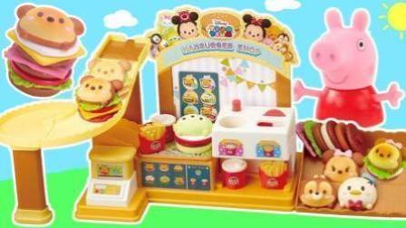 小猪佩奇彩泥蛋糕 汪汪队芭比娃娃可可小爱玩具
