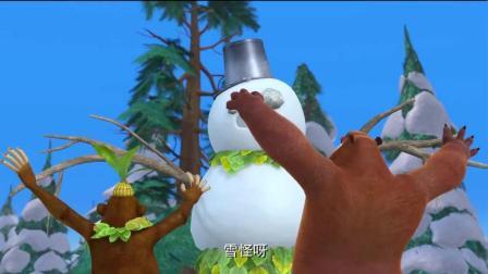 熊出没: 雪怪追着要吃熊肉, 坚强的熊大一掌呼倒雪怪