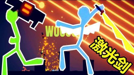 【XY小源&Z小驴】Stick Fight 超级火柴人大乱斗 光剑