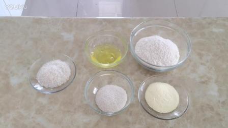 蛋糕烘焙教学视频教程 蛋白椰丝球的制作方法lr0 三文鱼骨烘焙做法视频教程