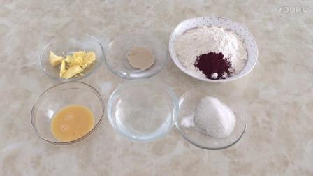 烘焙蛋糕八寸视频教程 红玫瑰面包制作视频教程jh0 君之烘焙新手面包视频教程