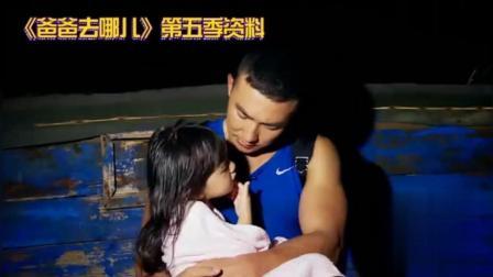 记者: 嗯哼亲吻小泡芙你是什么感受? 刘畊宏这个回答圆满了