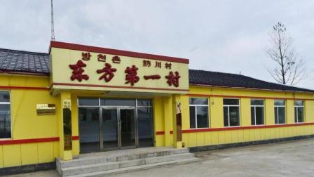 中国最窄的领土, 宽8米, 长888米, 却意外造就了世界公路的奇迹!