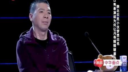 冯小刚暴走发飙, 宋丹丹愤怒离席, 就因为选手的几句话!