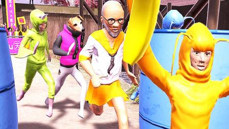 【屌德斯&小熙】 搞怪的人类 疯狂的人类穿着奇装异服满大街狂奔!