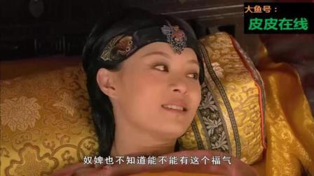 《甄嬛传》甄嬛早产后这细节谁注意到了? 原来太后此时就发现双胞胎的端倪了