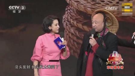 陈寒柏央视舞台上演唱神曲《小苹果》, 央视主持张蕾笑了