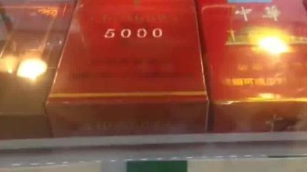 60元一包的中华烟 成本到底多少钱? 说出来你都不相信
