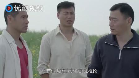 知青家庭:顾主任以权谋私威胁女知青,被占便宜却只能吃闷亏!