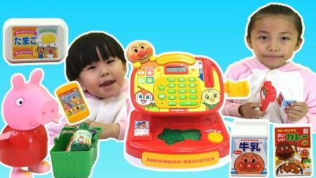 苏菲亚和艾米儿玩面包人超市收银机玩具 苏菲娅玩具