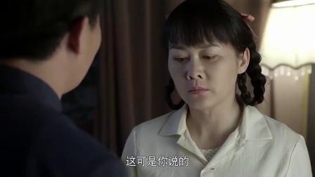 知青家庭:顾主任耍流氓被宋大江发现,一顿胖揍,你这个臭流氓!