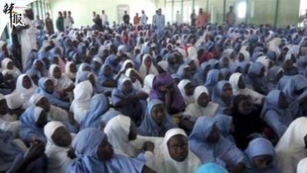 尼日利亚学校遭袭 46名女生失踪