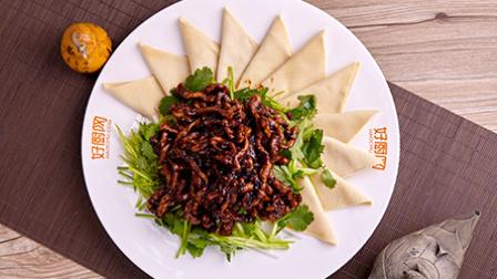 大师家常菜 第一季 京酱肉丝