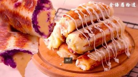 厨房小白一次就学会, 轻松做出高颜值紫薯芝士吐司卷, 撩Ta必备新技能