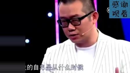 """《爱情保卫战》""""十岁""""男孩竟已结婚七年, 妻子一出场, 涂磊和观众都傻眼了啦"""