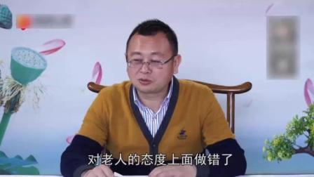 秦东魁: 对父母的态度决定了你未来的人生幸福