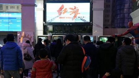 最强春节档来袭! 今年过年你看电影了没?