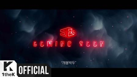 SF9_MAMMA MIA Teaser#2_Movie Trailer