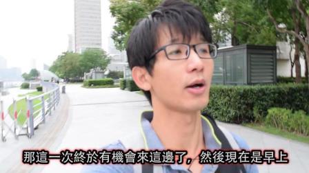 马来西亚小哥中国大陆自由行! 逛外滩讲解上海景点的历史