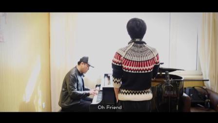 """""""背影哥""""深情献唱 Dear friend 钢琴/口风琴: 郝浩涵"""