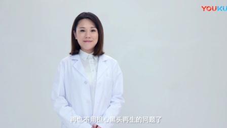CNP鼻贴医生长版
