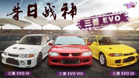 AE86爆缸都跑不赢它! 盘点三菱EVO辉煌而短暂的23年!