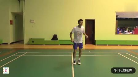 国家队羽毛球队员薛松: 教你国家队步伐的训练, 你一定不能错过!