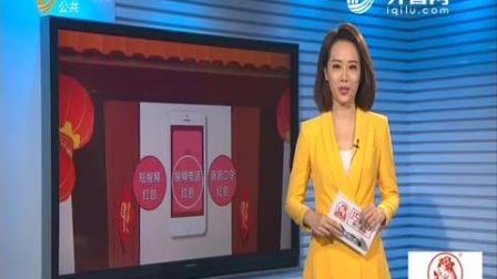 山东人豪爽! 春节发红包全国第一!