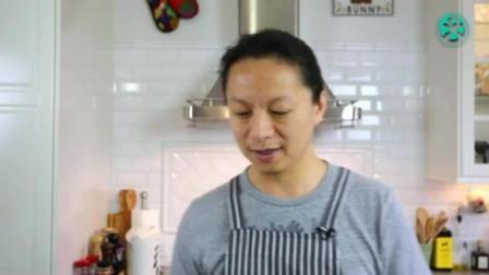 怎样制作蛋糕奶油视频 简单生日蛋糕的做法 西点蛋糕学校