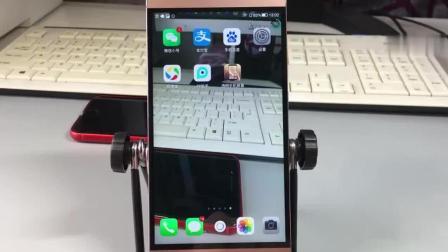 打开手机这个功能, 1秒让手机隐身, 看完我就学会了, 太好看了