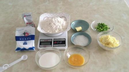 烘焙饼干 家里自制生日蛋糕做法 自制生日蛋糕的做法