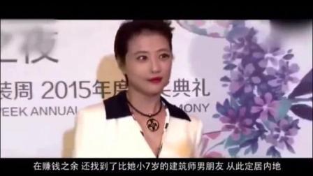 52岁周海媚坦言: 我现在没有钱没有貌, 谁还会娶我?