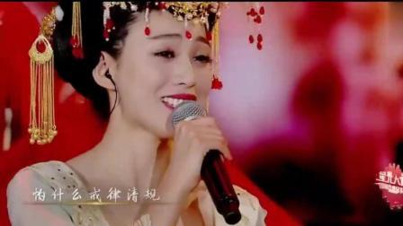 李玉刚和魏伽妮在星光大道合唱《女儿情》唱的很有情调, 两人太来戏了