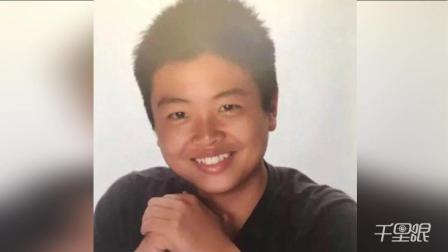 华裔少年为保护同学遭枪 西点军校追授录取并以军礼安葬