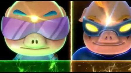 猪猪侠: 超人强发现不妙赶快变身